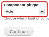 Шаг 2. Выбор компонента Rule