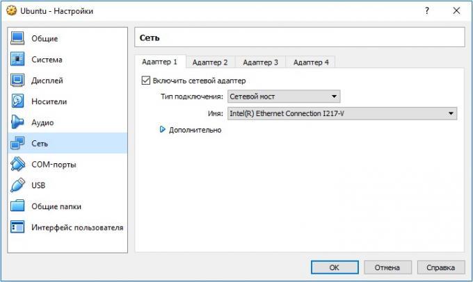 VM VirtualBox - сеть